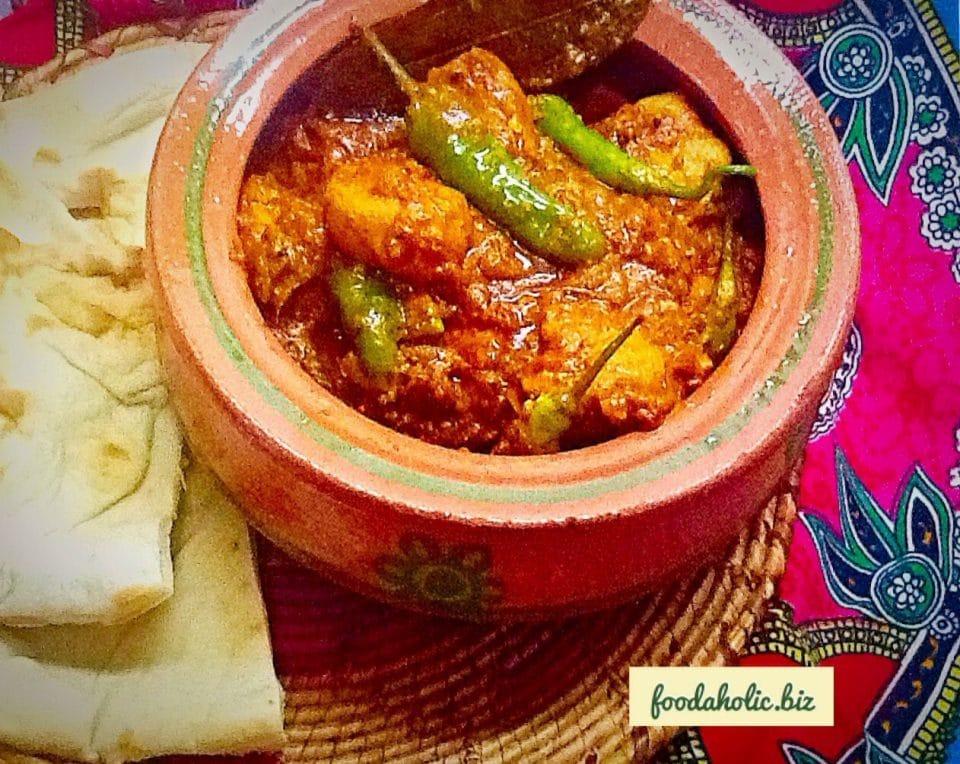 Chicken Achari Handi