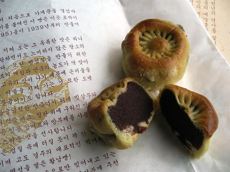 Hwangnambbang