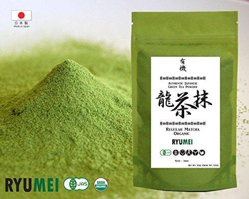 Ryu Mei Japanese Organic Matcha Green Tea Powder