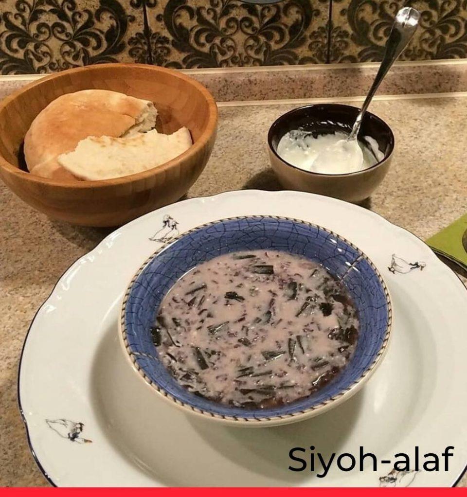 Siyoh-alaf