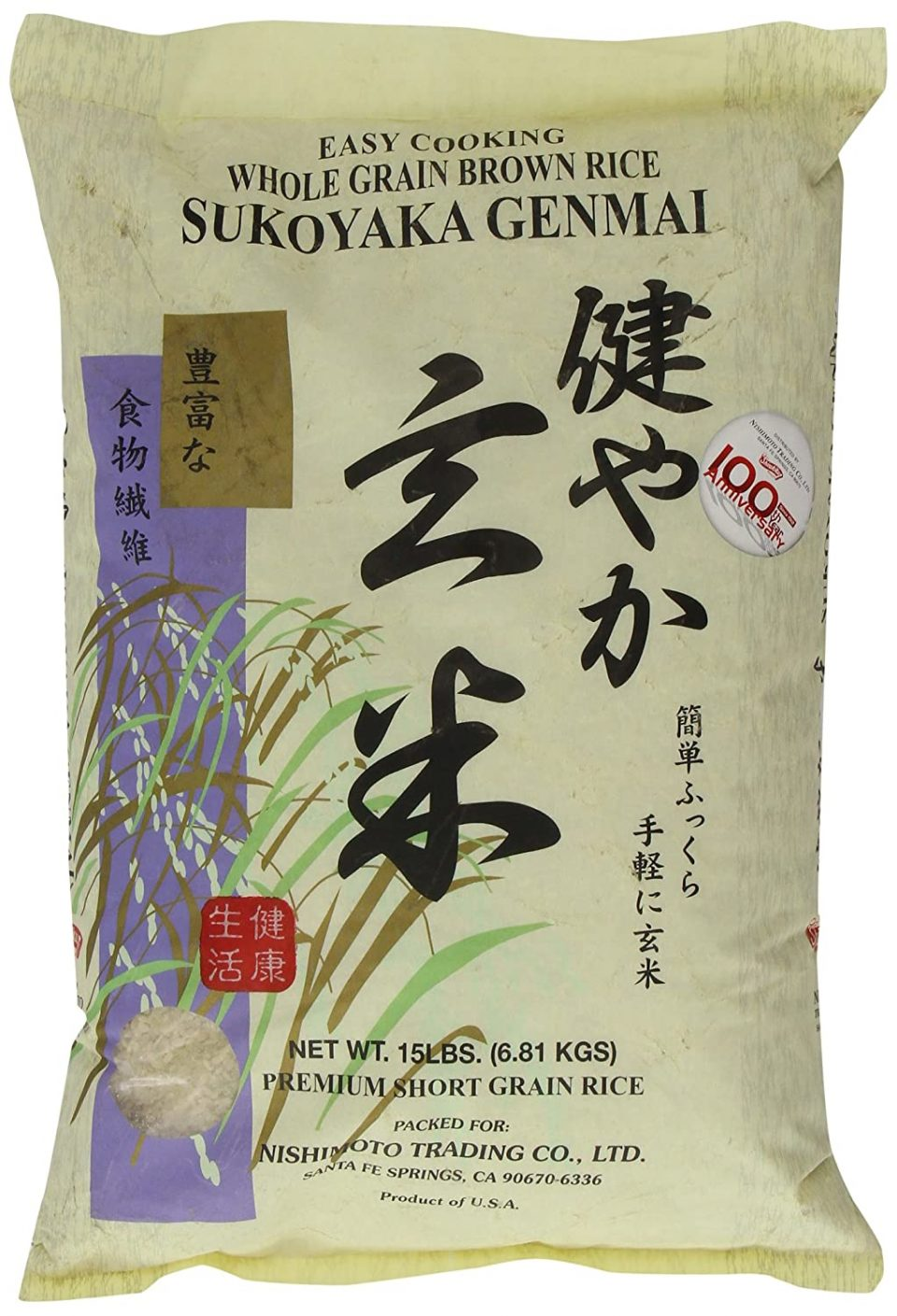 Sukoyaka Brown Rice, Genmai